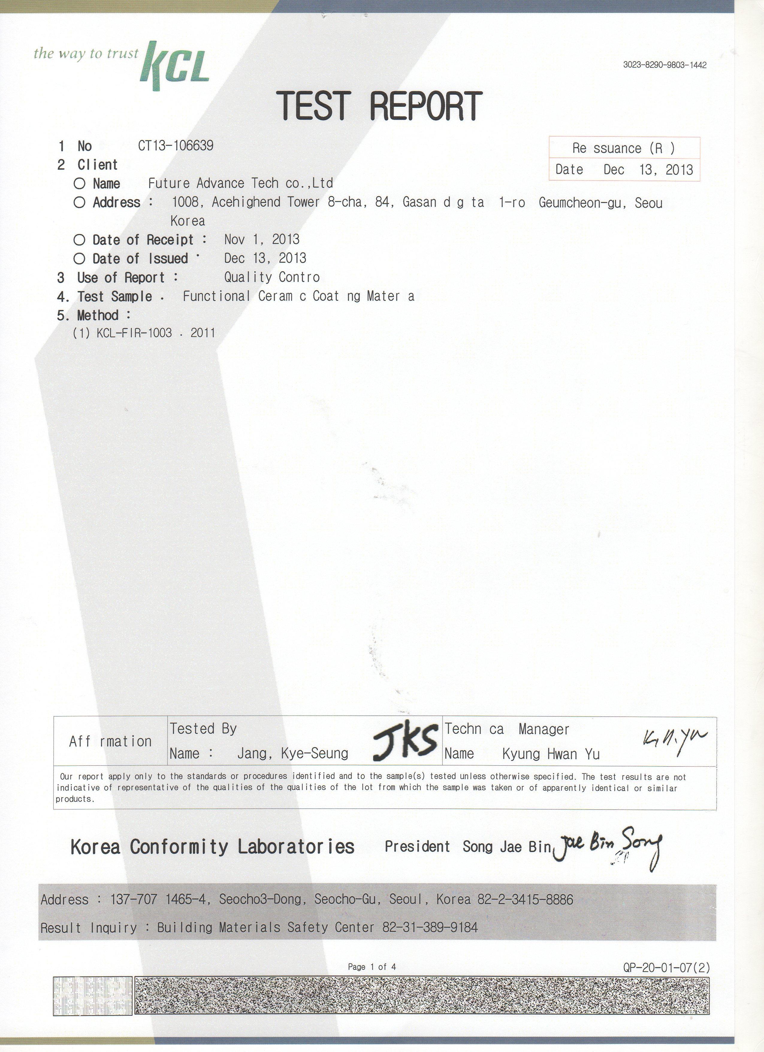 향균 CT13-106639-영문1.jpg
